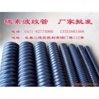 白城,四平,辽源,通化,PVC碳素管-生产厂家