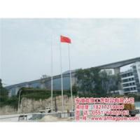 定做旗帜价格 北京旗帜 龙旗