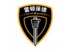保镖培训公司私人保镖培训雷顿国际特训
