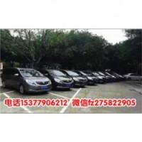 19座考斯特音西镇到长乐国际机场包车服务-