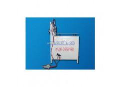 包装环节设备热合机招代理