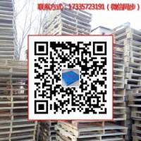 郑州周边回收木托盘二手木托盘垫仓板木材高价现结