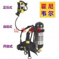 霍尼韦尔T8000 国产气瓶6.8L碳纤维气瓶标准空气呼吸器
