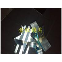 生产PMMA玩具镜  PMMA异型镜  激光切割塑料镜片