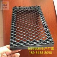 夹江县铝单板拉网板批发,价格表