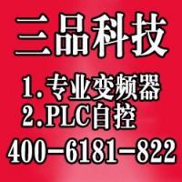 安徽软启动器厂家 三品科技 河南软启动器