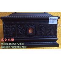 黑紫檀骨灰盒、河北骨灰盒、【春全骨灰盒】