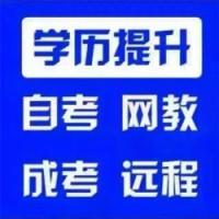 海南自考财务管理本科北京班全国招生