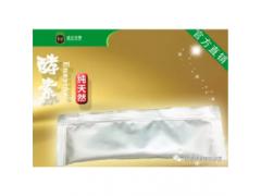 台湾佳联清肠排毒酵素能分解滞留在血管的堆积物使身体恢复健康