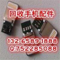 高价求购摩托罗拉X手机储存卡内存卡
