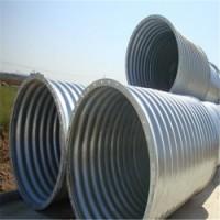 金属波纹涵管隧道涵洞镀锌钢波纹涵管