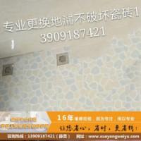 薛勇卫浴安装(图),卫生间除臭办法,卫生间除