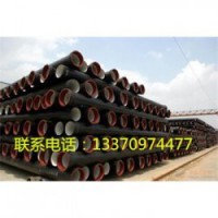吉林省延边朝鲜族自治州机制球墨铸铁雨水沟