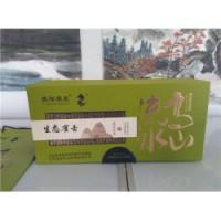 绿杨春批发商_北京绿杨春_江苏康泉农业(查