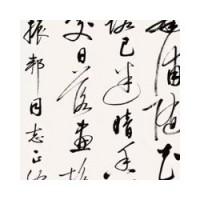 山东青岛名人字画回收图片_大雅堂_烟台名人
