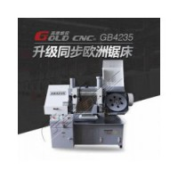 GB4235金属带锯床 品质保障 厂家直销