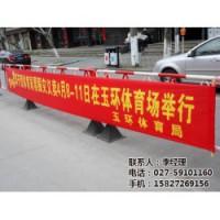 新亚广告(图) 锦旗制作价格 武汉锦旗制作