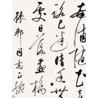 山东淄博名人字画回收供应制造商_大雅堂_名