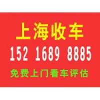 上海报废车回收厂家,上海报废车回收地址,上