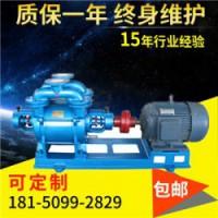 镇江SK12水环真空泵SK-12真空泵维修尺寸说