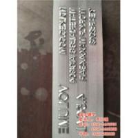 鹤壁真空泵负压站移动真空泵站XD100真空泵