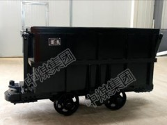 MCC1.6-6单侧曲轨侧卸式矿车/侧卸式矿车