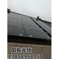东阳光伏发电、田振光伏薄膜发电、家庭光伏