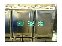 广东优质优质绝缘漆品牌-绝缘漆制造公司
