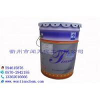 闻天化工优质供应商(图),防腐木油配方,防腐