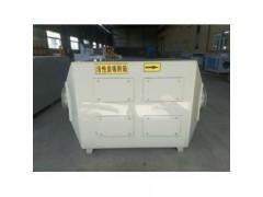 供应活性炭吸附箱 活性炭吸附箱价格 活性炭设备厂家
