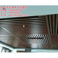 安徽生态木吊顶,合肥华森,办公室生态木吊顶