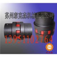 卓资县联轴器,XL3星型联轴器(咨询),泰