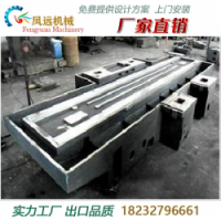 【凤远机械】机床基础垫板 基础垫板 铸铁垫铁 机床垫铁