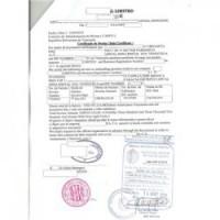 债务证明委内瑞拉领事馆盖章费用多少