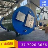 偃师市城镇一体化污水泵站包安装厂家 13770203036