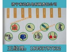 KHP378矿用带式输送机综合保护控制装置