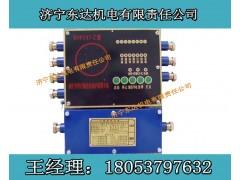 矿用皮带机综保PLC控制装置