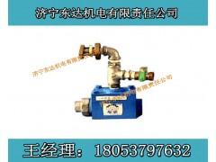 RFMH超温自动洒水装置自动洒水灭火装置