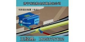 ZKC127矿用全自动液压扳道器