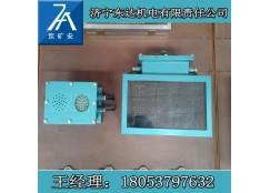 KXB127十字路口/井口全自动报警装置