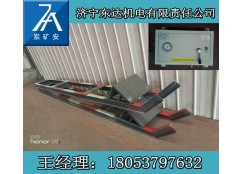 带遥控防水风动抱轨阻车栏ZXQ-DL20