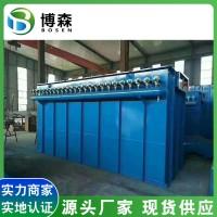 车间粉尘废气处理设备 电炉脉冲除尘器 高温布袋除尘器