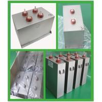MFO脉冲电容充磁机电容器2000uf