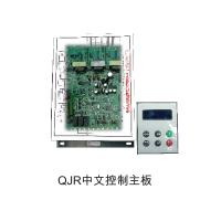 HX-400RQ软起动控制器控制主板