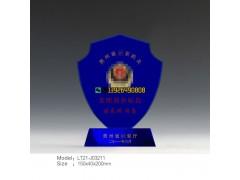 police奖杯 光荣退休纪念牌定做厂家 警奖杯