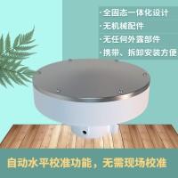 灵犀压CG-62电式雨量传感器厂家直销传感器