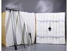 高温工业窑炉保温用陶瓷纤维毯 厂家
