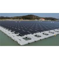 浮动太阳能电池板安装系统,外贸推广