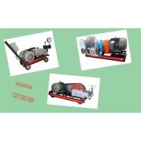 洛阳电动试压泵厂家规格型号