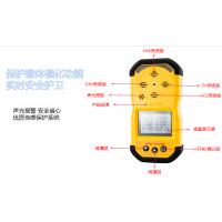 矿用便携式多参数检测仪CD4